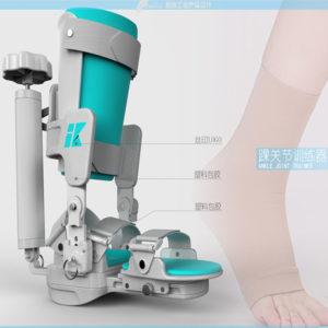 旭康踝关节康复训练器