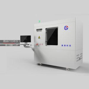 三维CT分析仪130BX