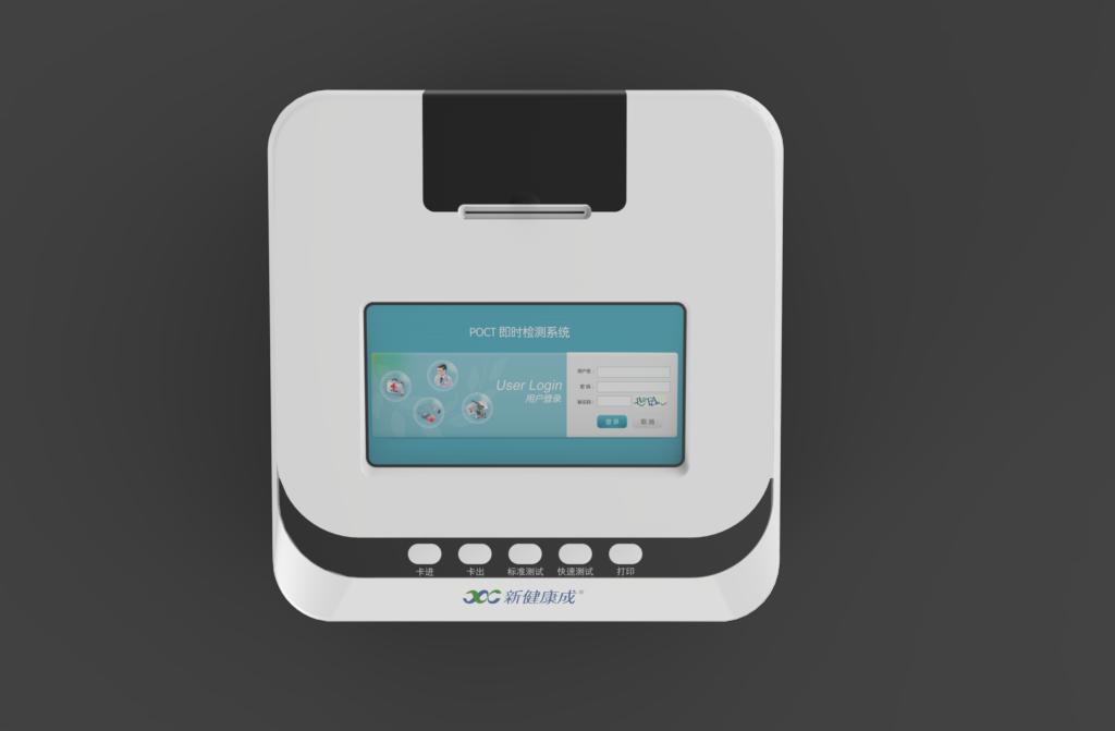 拓成工业产品设计_荧光检测仪外观设计_荧光检测结构设计_荧光检测_post