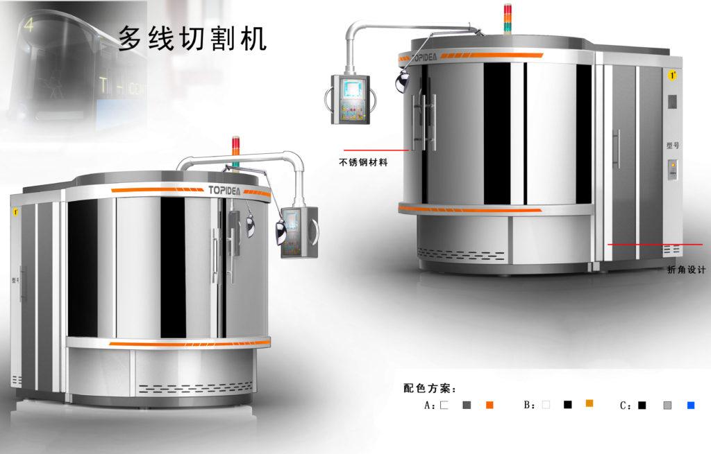 切割机外观设计_流水线设计_切割机结构设计