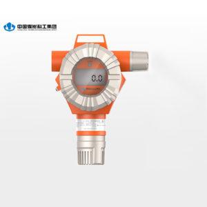 中国煤科院-智能变送器