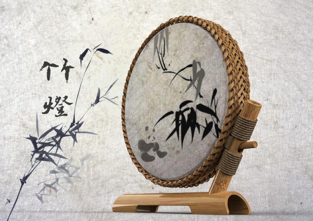 """2018金熊猫创意产品设计奖-""""竹"""""""
